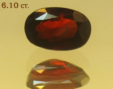 Hessonite 6.10ct