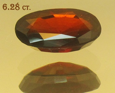 Hessonite 6.28ct