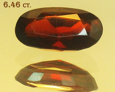 Hessonite 6.46ct