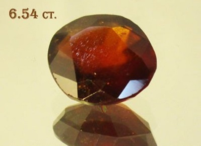 Hessonite 6.54ct