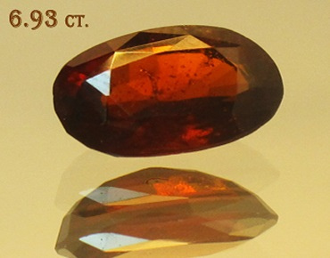 Hessonite 6.93ct