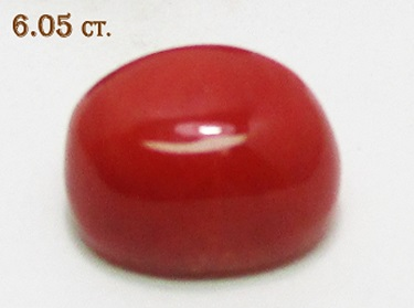 Red Coral 6.05ct